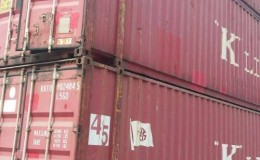 Lô container 45 feet KKFU