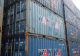 Lô Container vỏ wanhai 40HC mới về