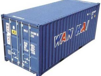 Container 20DC Wanhai